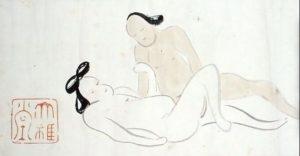 """Ike no Taiga """"A shunga"""""""
