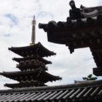 Japońska architektura – okres Nara (645-793)