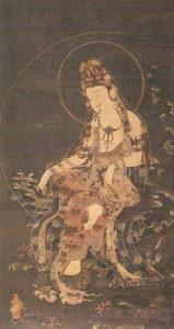 Water-Moon Avalokitesvara