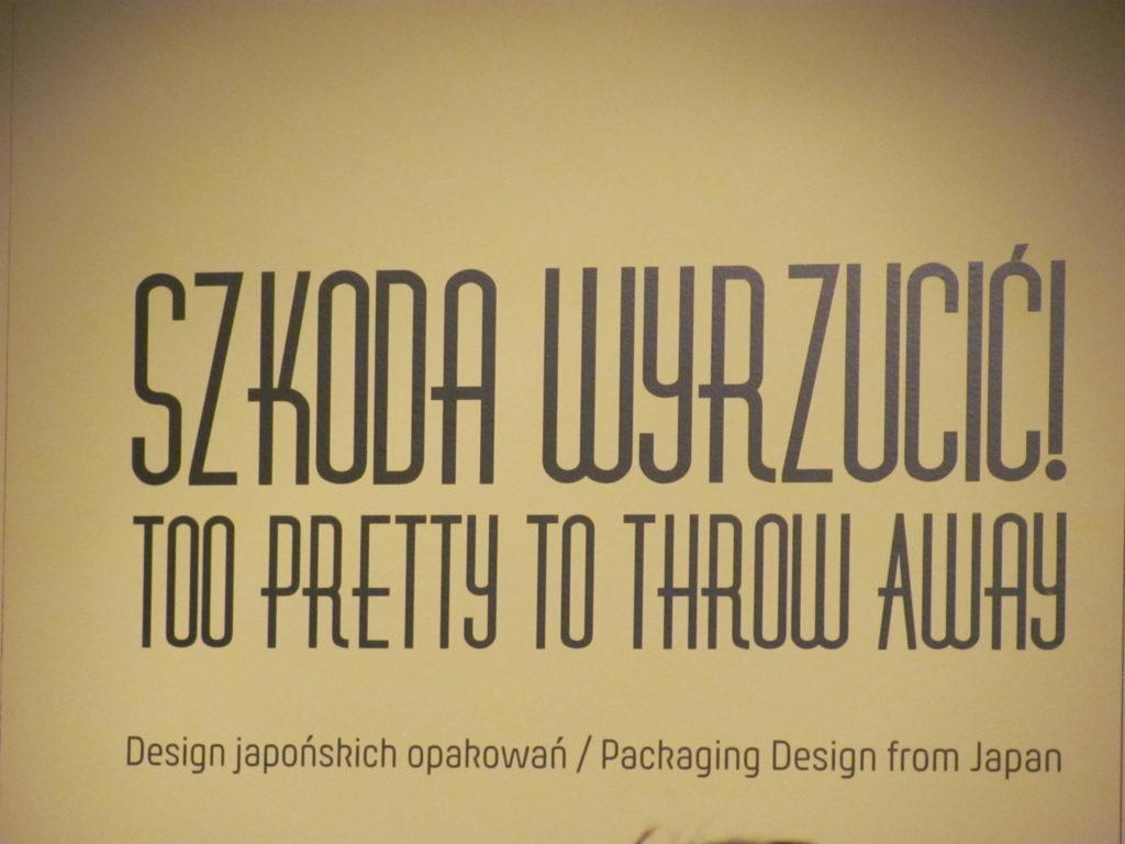 """Recenzja wystawy """"Szkoda wyrzucić! Design japońskich opakowań"""""""