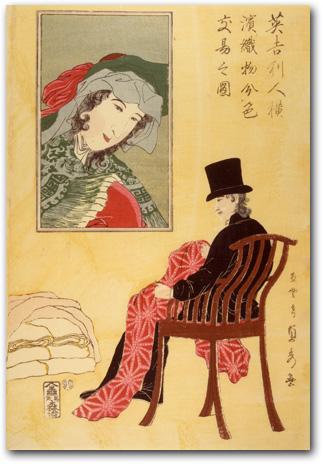 """""""Anglik sortujący tkaniny na sprzedaż w Jokohamie"""", Utagawa Sadahide, 1861 r."""